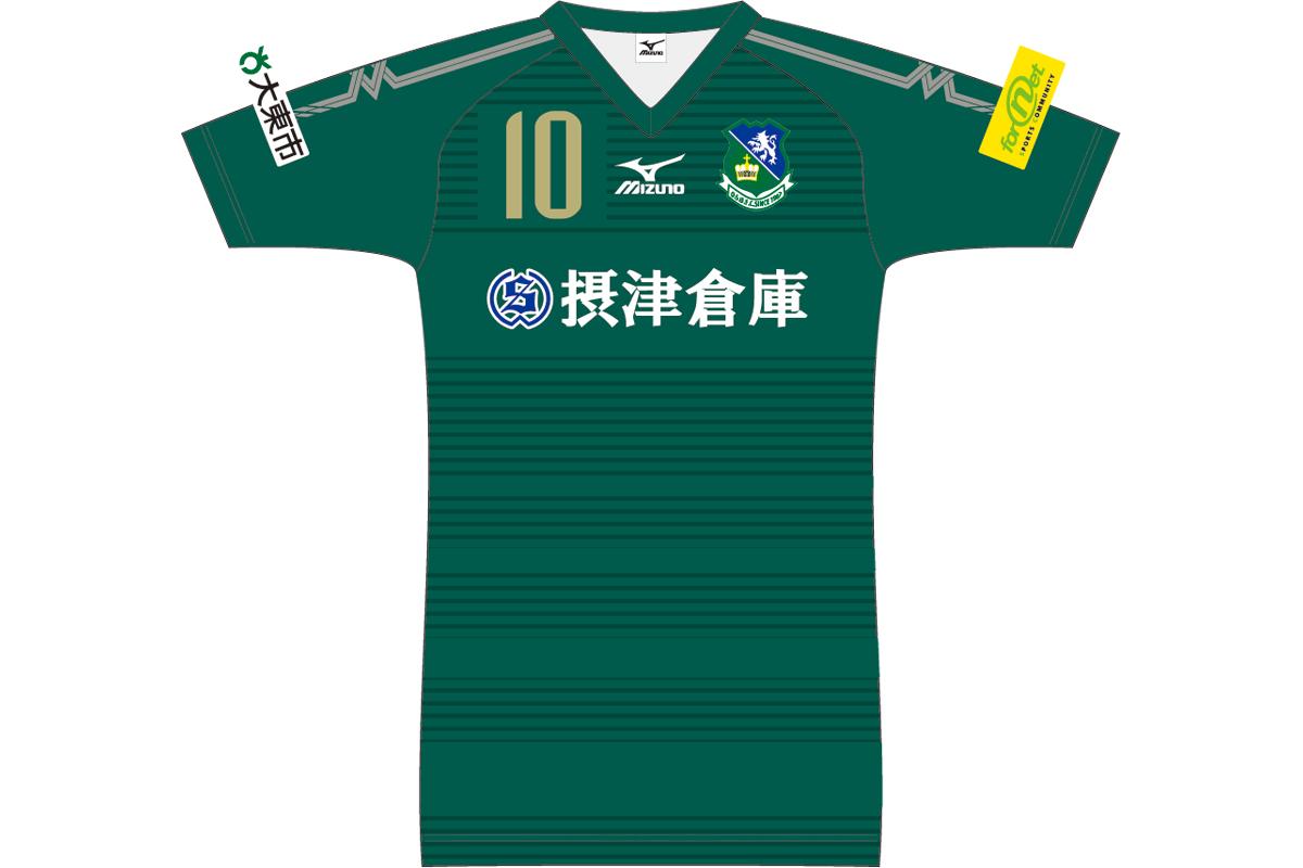 オーセンティックユニフォーム FPホームシャツ(半袖)グリーン