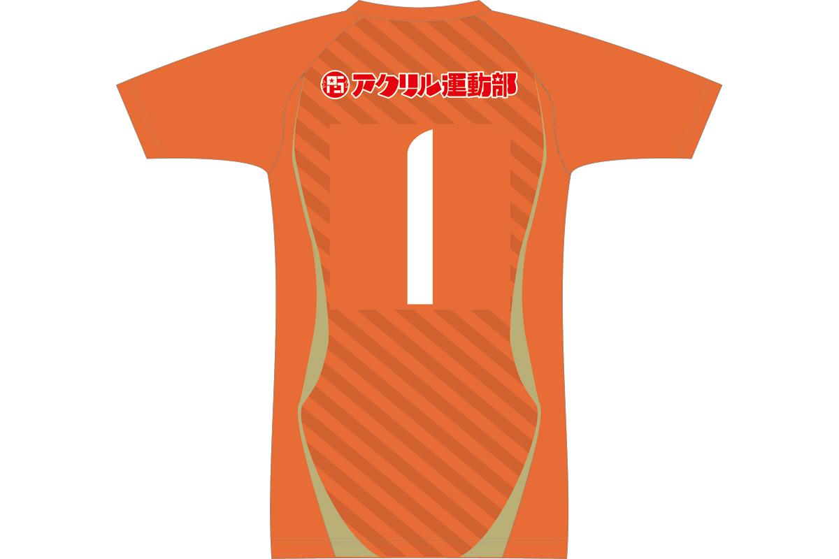 オーセンティックユニフォーム GKホームシャツ(半袖)オレンジ